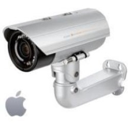 Dcs 7513 full hd wdr day night outdoor network camera dcs 7513